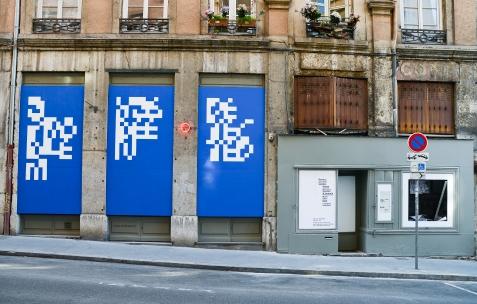 <p>Vue de l'exposition <em>Contre-mesure</em>, Néon, Lyon, 2014. Photo : Anne Simonnot / Néon, 2014.</p>