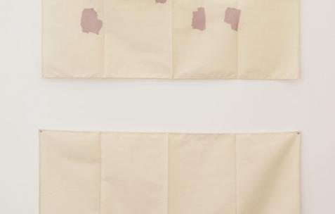 <p>Sehyong Yang, <strong><em>233 Rue André Philip,</em></strong> 2016, acrylique sur toile, 174x119cm. Vue de l'exposition <em>Marche et Toile Libres</em>, Néon, Lyon, 2016. Photo: Anne Simonnot / Néon, 2016.</p>
