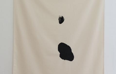 <p>Sehyong Yang, <strong><em>148 Rue Dugesclin</em></strong>, 2016, acrylique sur toile, 155x110cm. Vue de l'exposition <em>Marche et Toile Libres</em>, Néon, Lyon, 2016. Photo: Anne Simonnot / Néon, 2016.</p>
