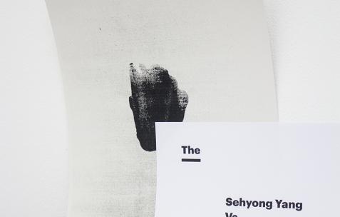 <p>Sehyong Yang, <em>Very Small Deal n°14</em> &#8211;<strong><em>148 Rue Duguesclin (détail)</em></strong><em>,</em> 2016, photocopie, A4, 60 exemplaires, numérotés et signés. Photo: Valentin Defaux / Néon, 2016.</p>